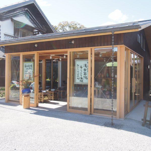 新店舗OPEN!!「富谷宿焼くんぷう」