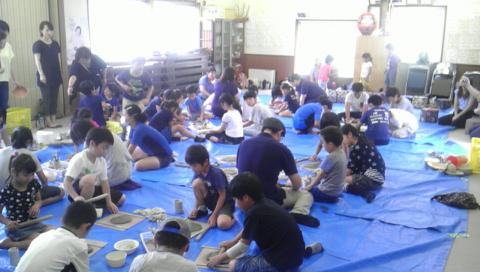 岩手県北上市 8区子供会