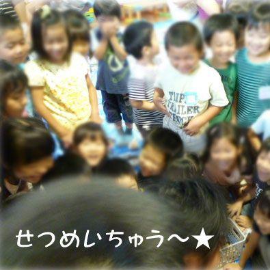 出前陶芸「幼稚園・保育園プラン」
